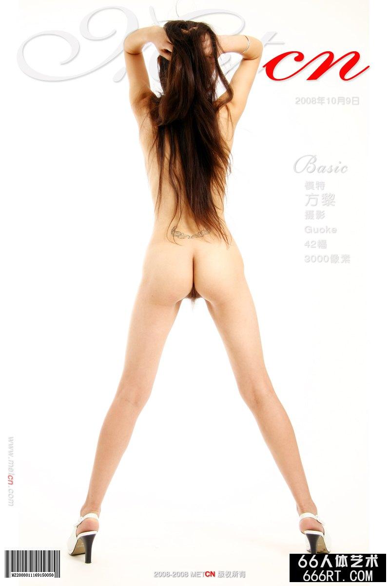汤加丽艺术照_《Basic》超模方黎08年10月9日室拍