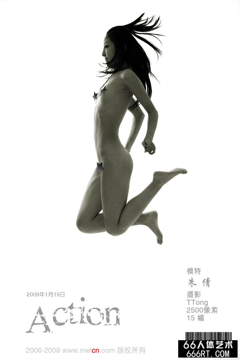 《Action》裸模朱倩09年2月1日棚拍
