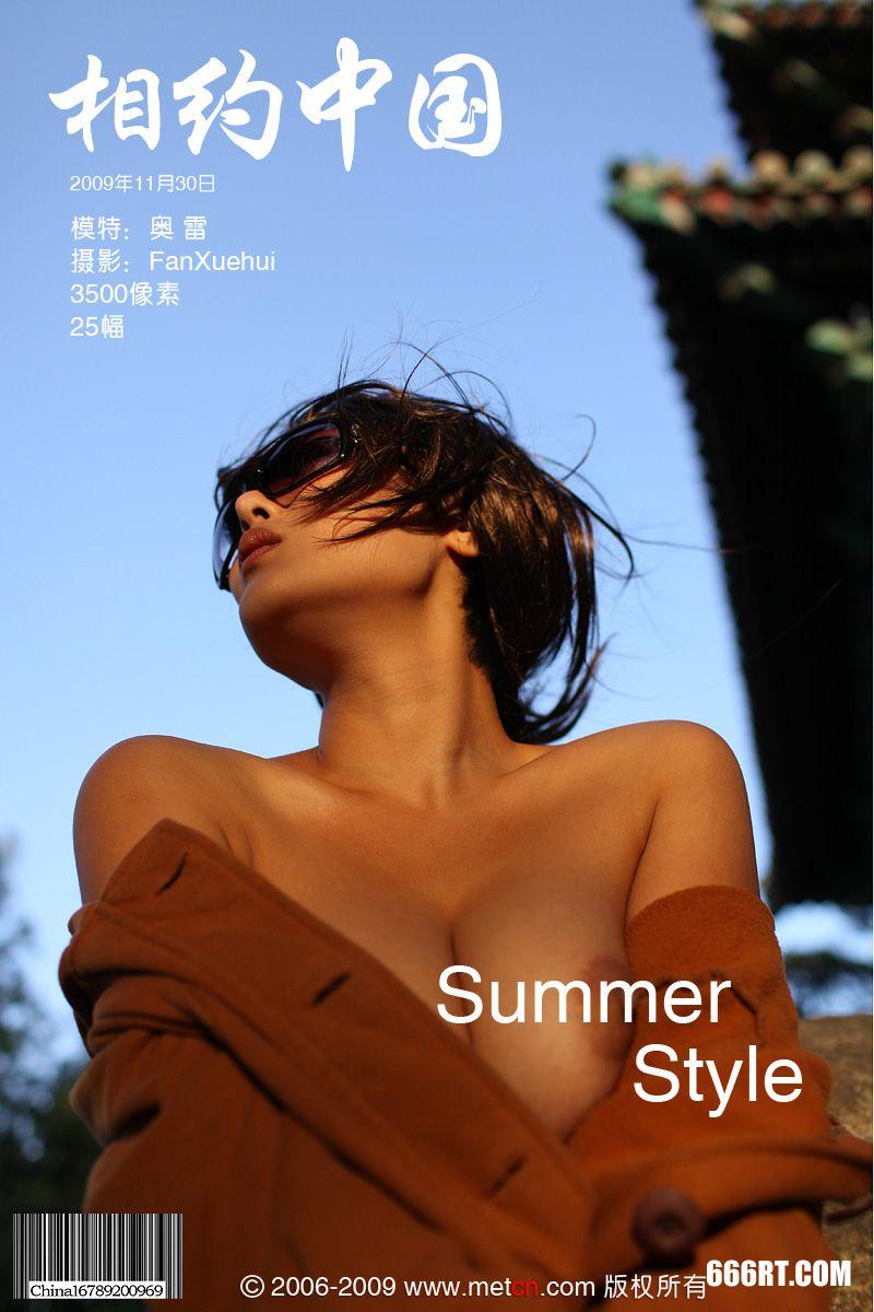 《SummerStyle》嫩模奥雷09年11月30日外拍