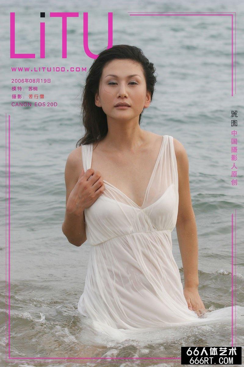 《海边人像》超模苏桐06年8月19日外拍