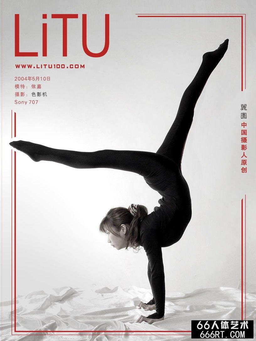 裸模依嘉04年5月棚拍一组艺术体操人体
