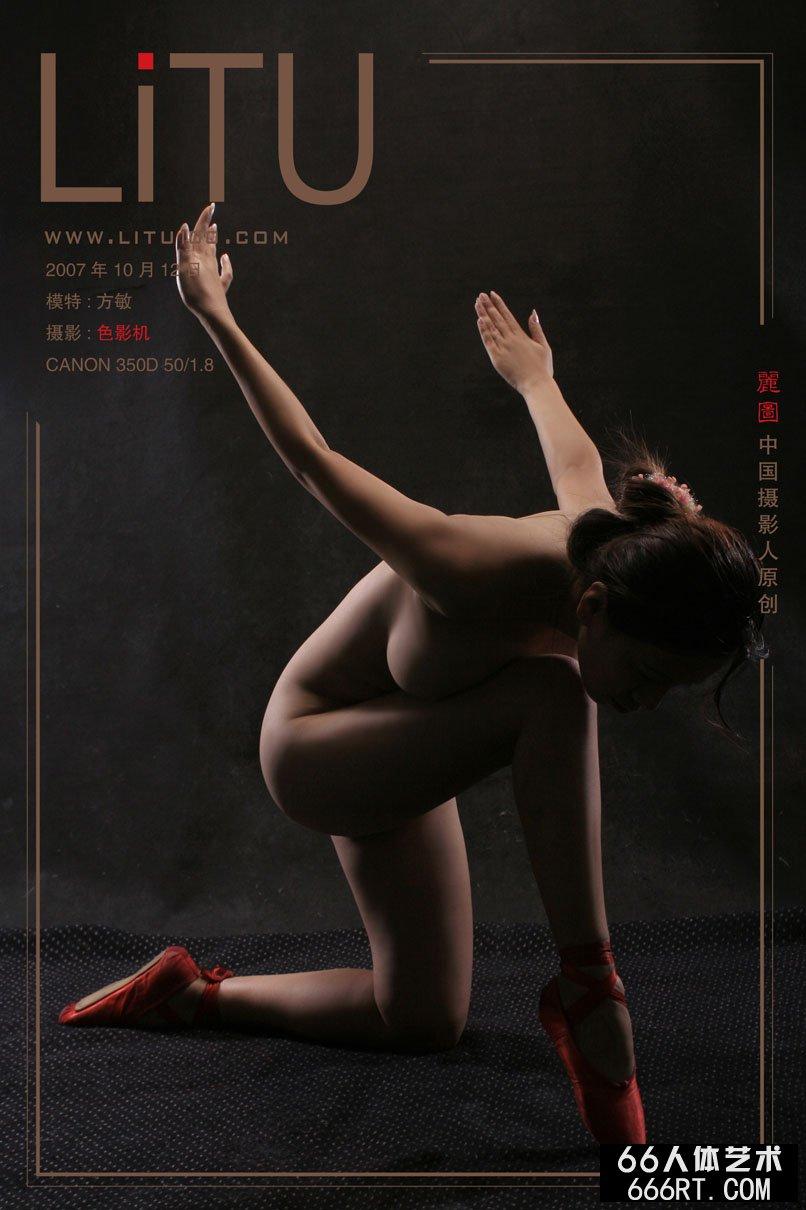 台湾大胆人体艺术,嫩模方敏07年10月12日室拍舞蹈人体