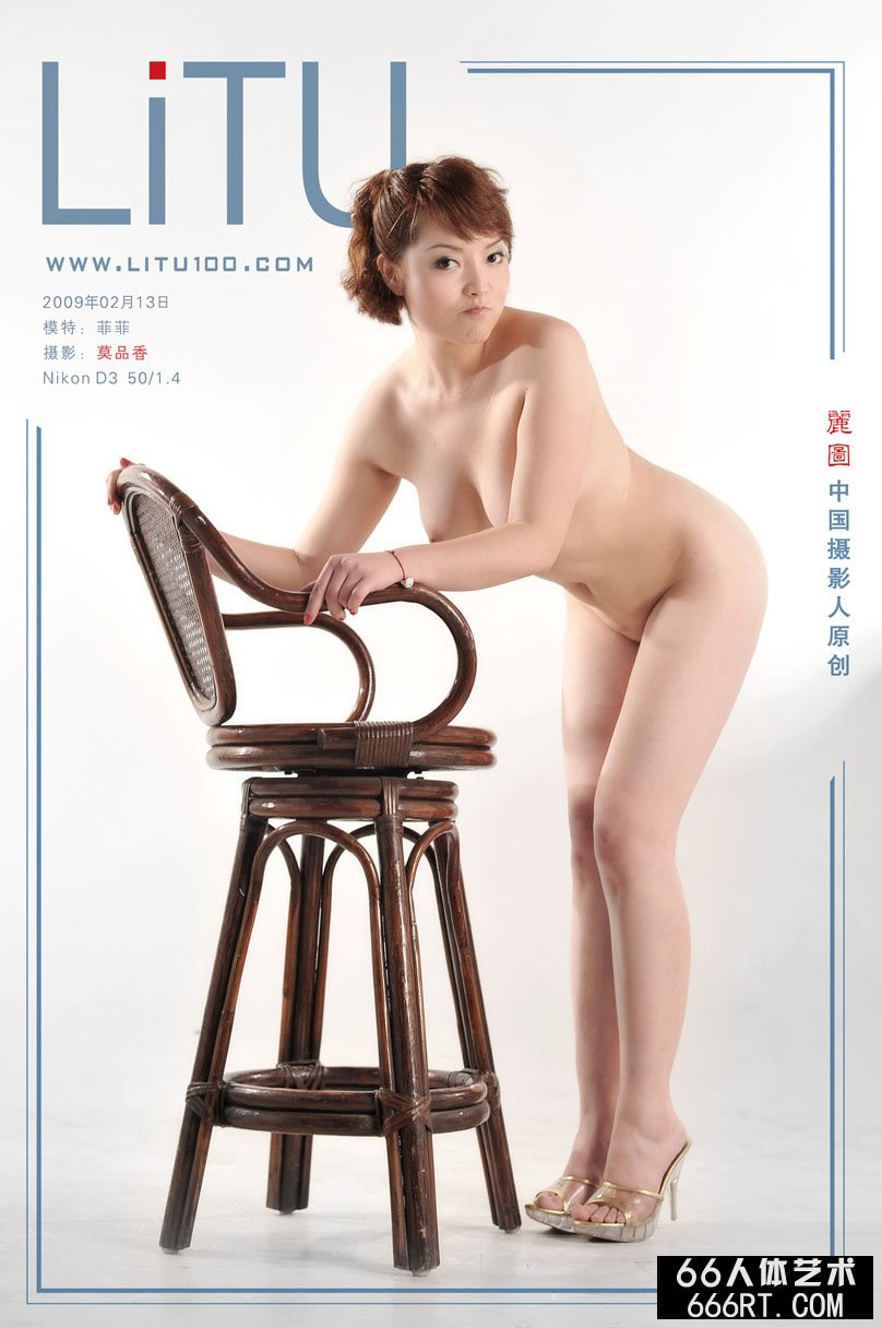 丰润超模菲菲09年2月13日情趣棚拍