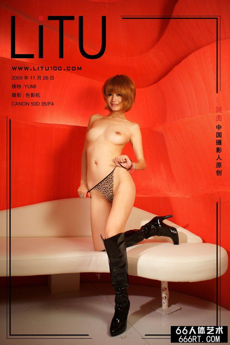 裸模yumi09年11月26日红房子棚拍,高中女裸体图人体艺术性交