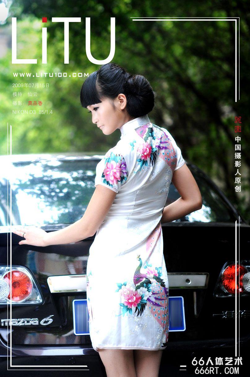名模仙云09年7月15日外拍人体