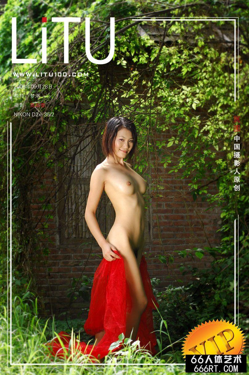 裸模梦洛08年9月28日外拍人体