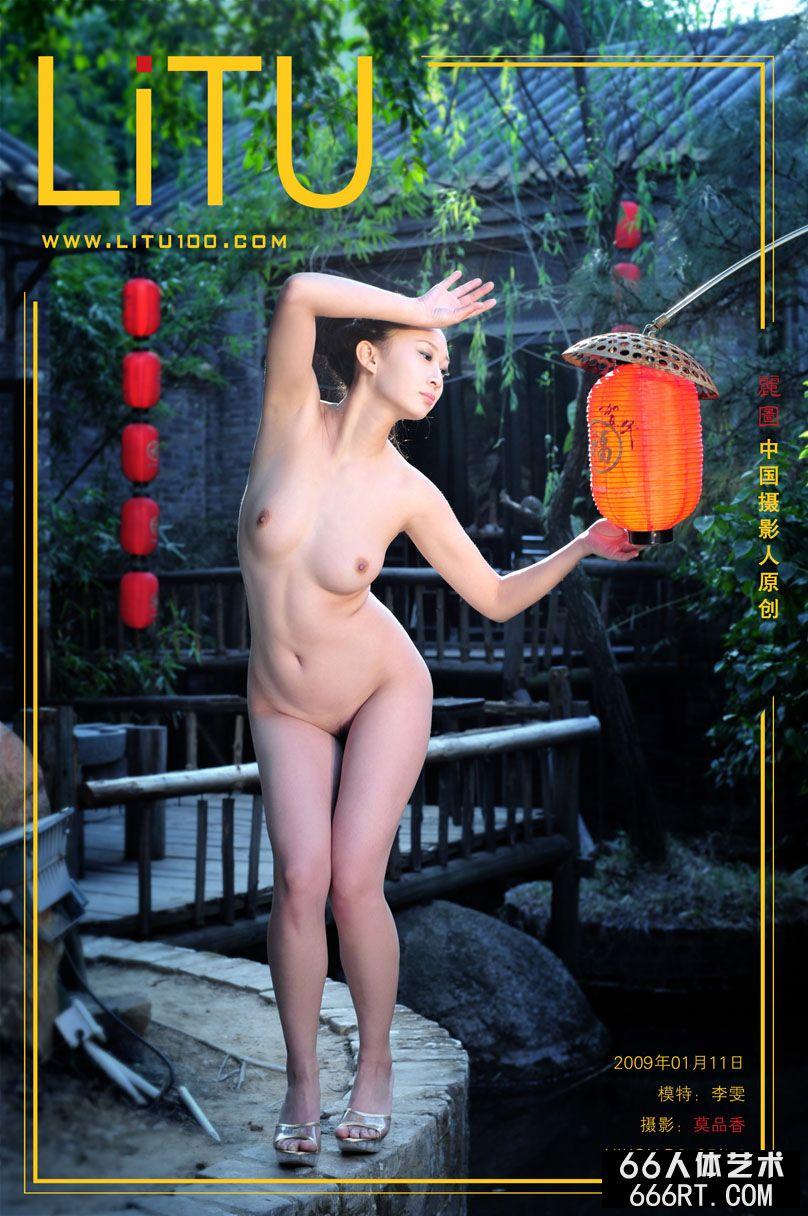 超模李雯09年1月11日园林外拍