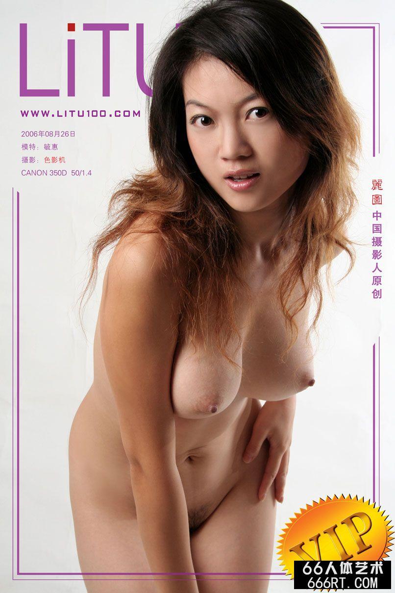 丰腴的毓惠06年8月26日室拍