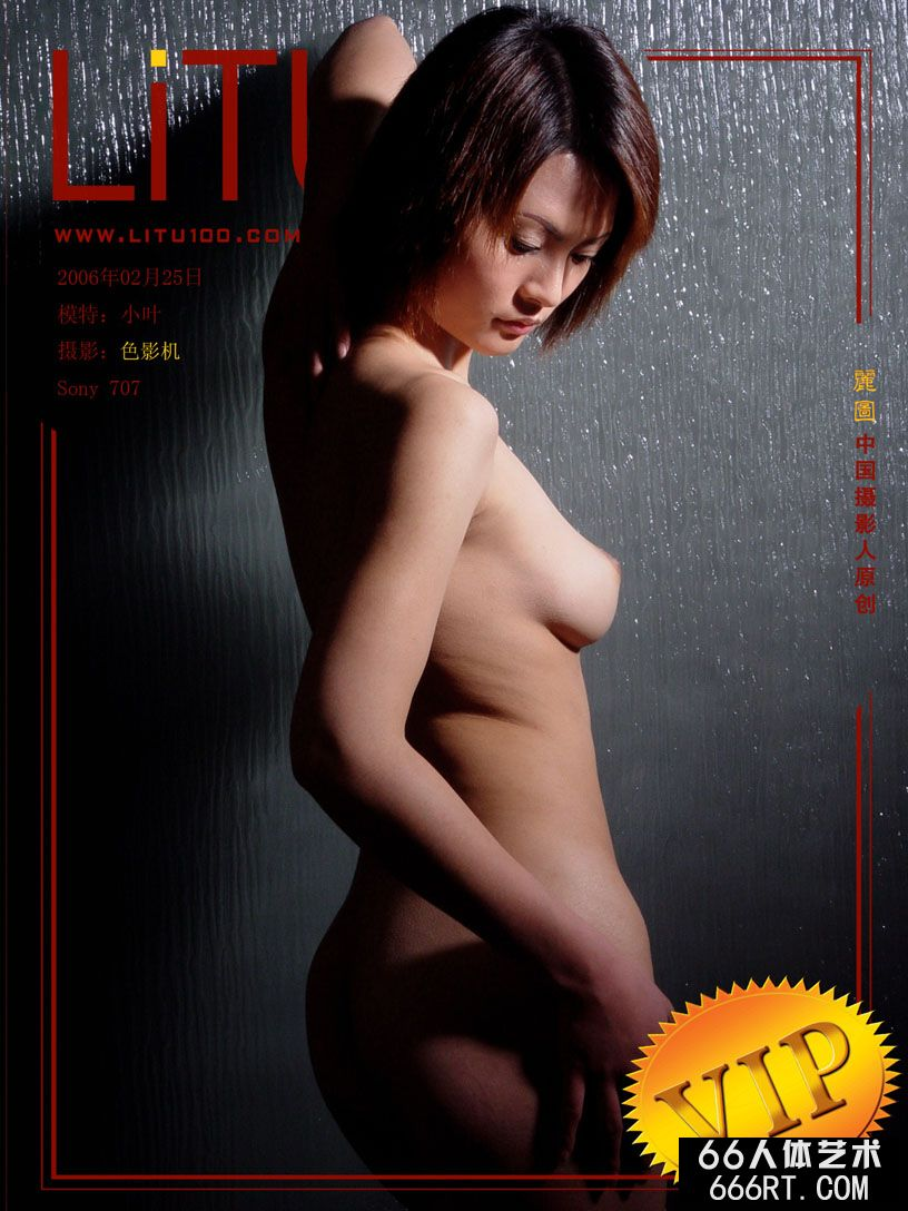 嫩模小叶06年2月25日暗光室拍_四川女人23p