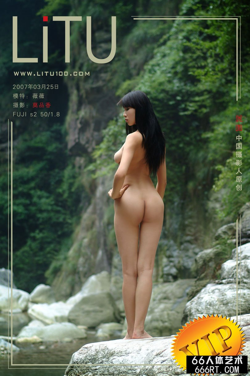 南方裸模薇薇07年3月25日外拍