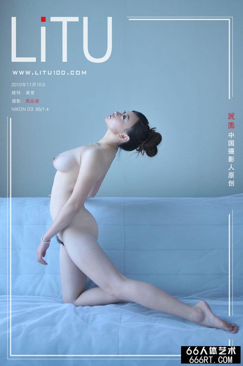 白富美名模美萱10年11月10日绝品室拍