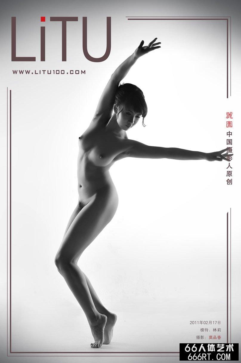 裸模林莉11年2月17日棚拍黑白人体