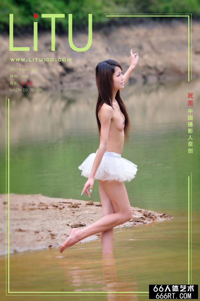欧美做爰猛烈动图_貌若天使的Nina11年4月28日河畔外拍