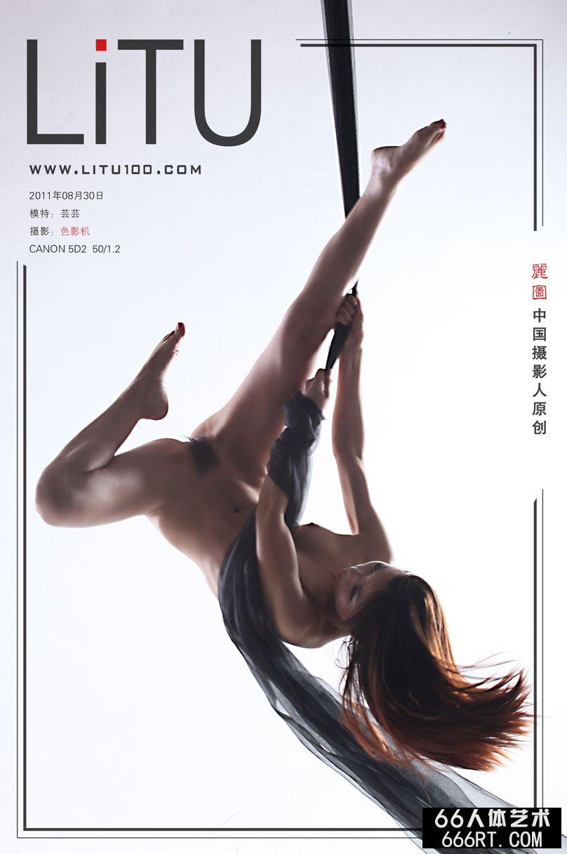 舞蹈超模芸芸室拍高难度舞蹈动作