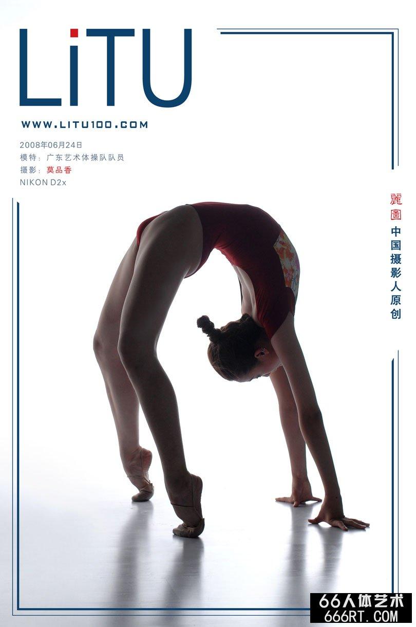 广东艺术体操队队员08年6月24日棚拍